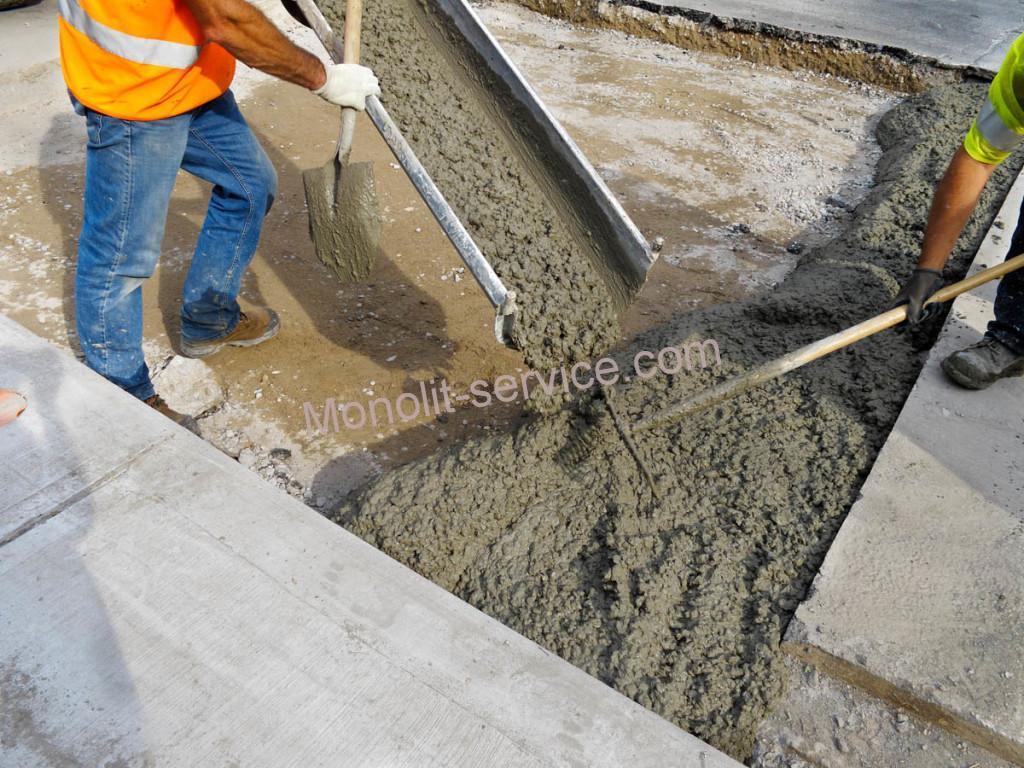 Монолит бетон краснодар краска напольная по бетону купить